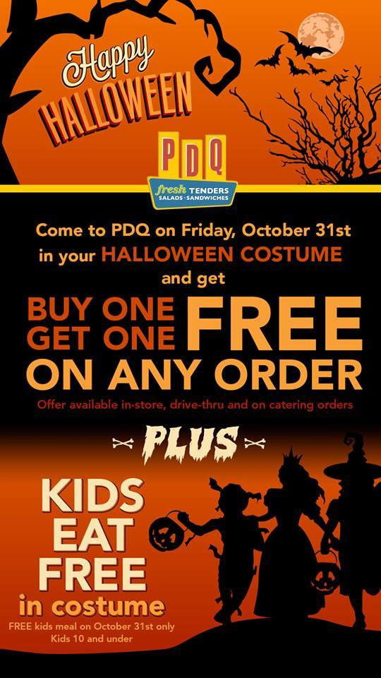 Pdq coupons