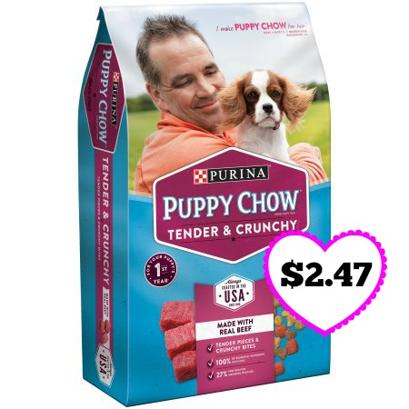 purina puppy chow 8.8 lb1