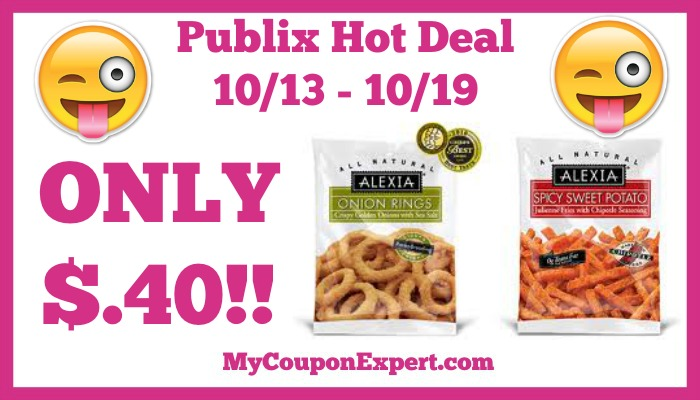 Alexia coupons printable