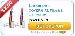 covergirl printable coupons new printable 2 00 one covergirl flipstick 21215